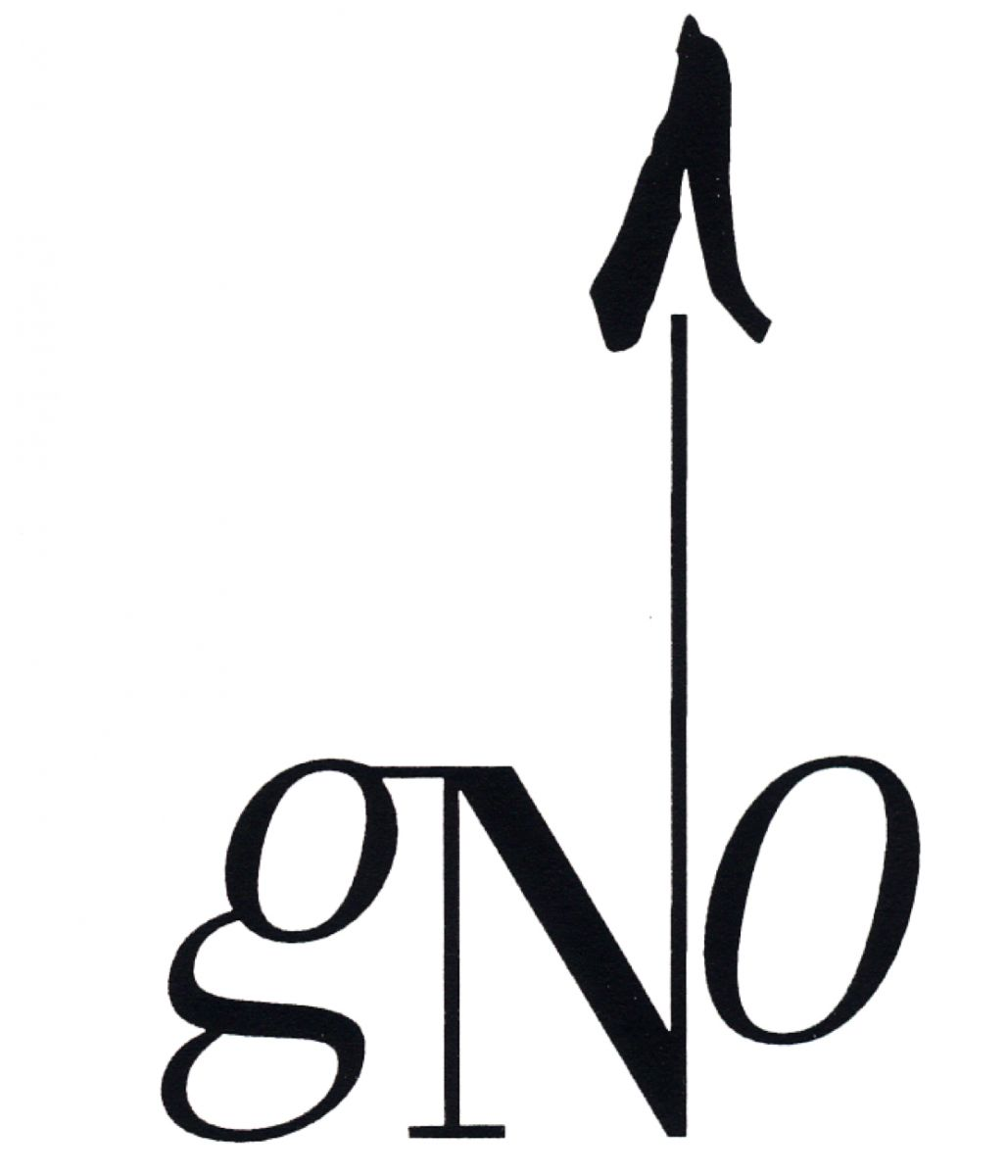 Logo of the Galerie du Nouvel-Ontario
