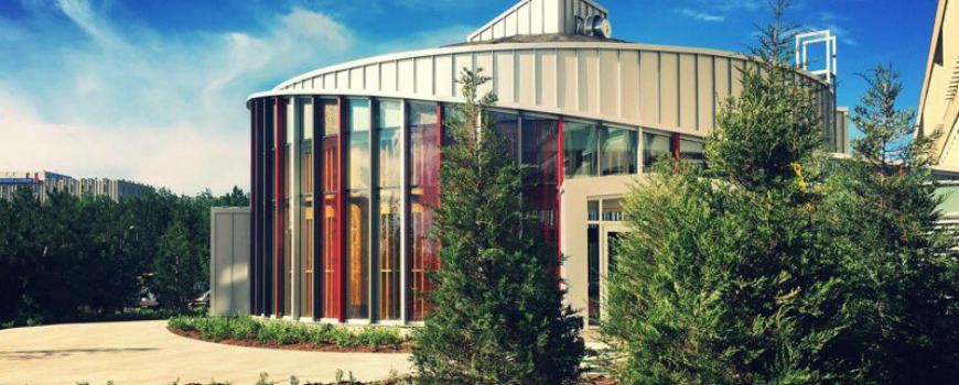 Exterior shot of the LSLC building